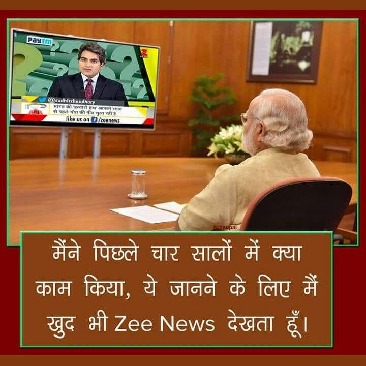 BJP, MODI, Development, funny | Hindi Jokes (हिंदी