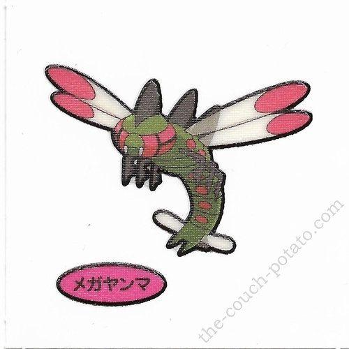 Pokemon Yanmega Pan Sticker Deco Chara Seals 5735469