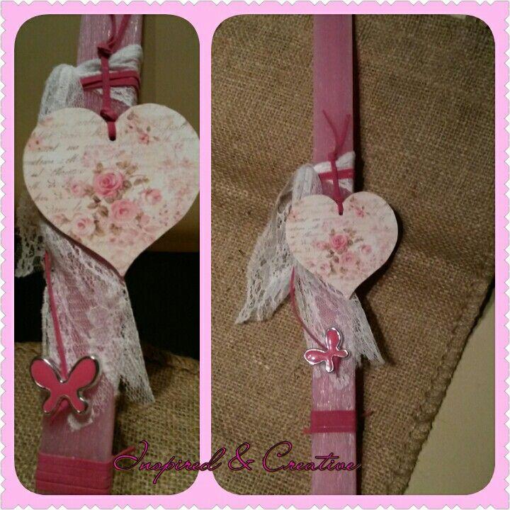 Λουλουδενια καρδιά