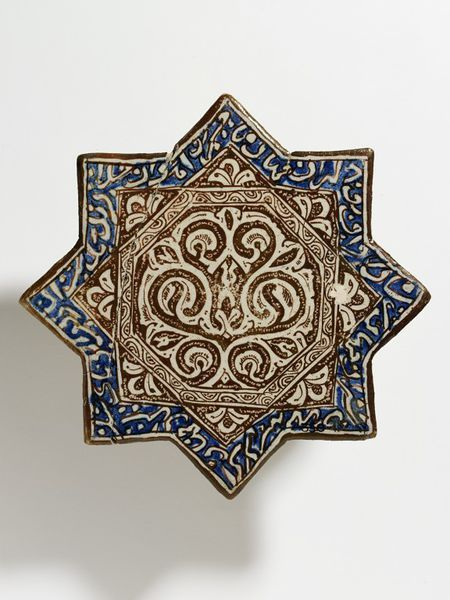 Tile      Place of origin:      Kashan, Iran (made)     Date:      early 14th century (made)     Artist/Maker:      unknown (production)     Materials and Techniques:      Fritware, painted with lustre over the glaze     Museum number:      350-1896