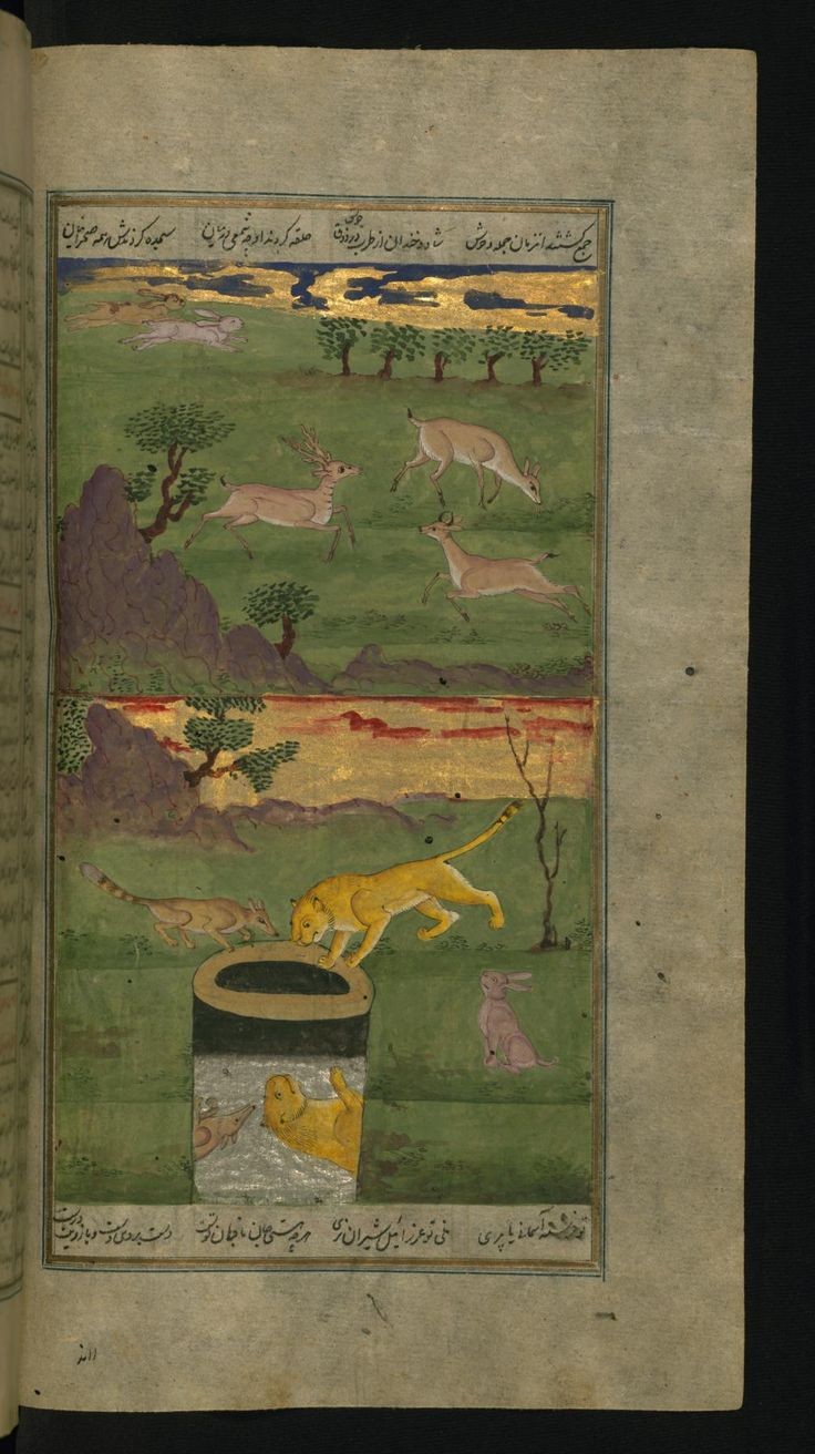 A Lion and a Fox Admire their Reflection in the Water of a Well While a Rabbit Looks On - Collection of Poems (masnavi). Walters manuscript W.626