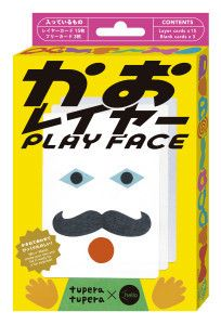 Play Face / tupera tupera x hello-toys