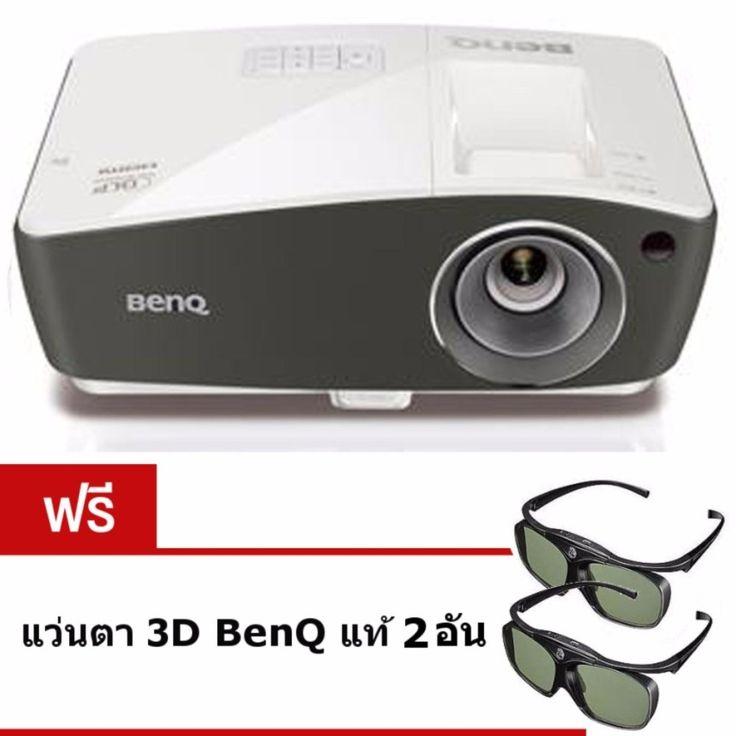 รีวิว สินค้า BenQ Projector รุ่น TH670 Home Theater Full HD 1080p (สีขาว/เทา) ฟรี 3D Glasses Active 2 Pcs. ⛅ ราคาพิเศษ BenQ Projector รุ่น TH670 Home Theater Full HD 1080p (สีขาว/เทา) ฟรี 3D Glasses Active 2 Pcs. แคชแบ็ค | promotionBenQ Projector รุ่น TH670 Home Theater Full HD 1080p (สีขาว/เทา) ฟรี 3D Glasses Active 2 Pcs.  ข้อมูลเพิ่มเติม : http://online.thprice.us/Zxr6l    คุณกำลังต้องการ BenQ Projector รุ่น TH670 Home Theater Full HD 1080p (สีขาว/เทา) ฟรี 3D Glasses Active 2 Pcs…