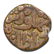 FALUS | Coins of Delhi Sultan - Lodi Dynasty | Ruler / Authority : Bahlul Shah Lodi | Denomination : Falus | Metal : Copper | Weight (gm) : 5.5 | Shape : Round | Calendar System : AH (Anno Hijri) | Issued Year : 855-857 | Minting Technique : Die Struck | Mint : Dar Al Mulk Dehli | Obverse Descriptionn : Bahlul Sultan |