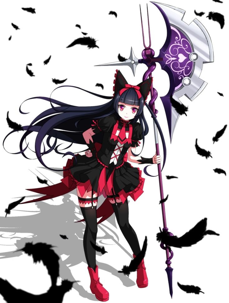 Gate - Rory Mercury