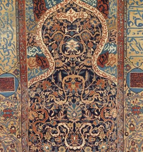 Lot 137W. DETAIL OF A KIRMAN PRAYER RUG, South East Persia, circa 1890 177 x 115 cm. Results from Bonhams spring sale 'Islamic and Indian Art' 8 April 2014 in London