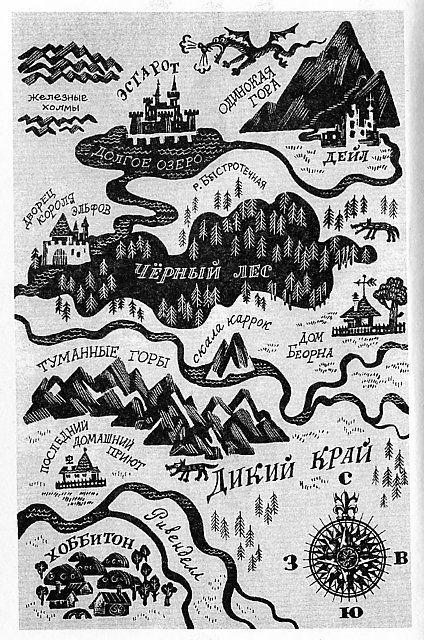 El mapa de El Hobbit