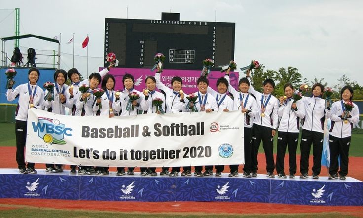Inclusion of Baseball/Softball in the Tokyo 2020 Olympic Games is gaining momentum.  Japan took the gold over Chinese Taipei at the Incheon Asian Games this summer / World Baseball Softball Confederation