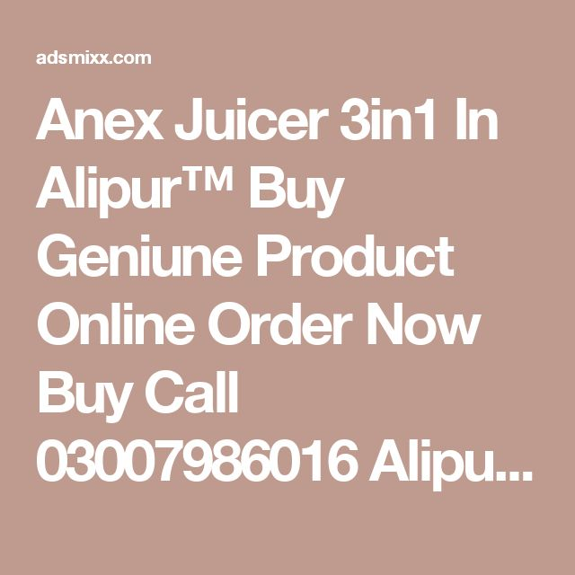 Anex Juicer 3in1 In Alipur™ Buy Geniune Product Online Order Now Buy Call 03007986016 Alipur , Adsmixx-Free Classified Ads
