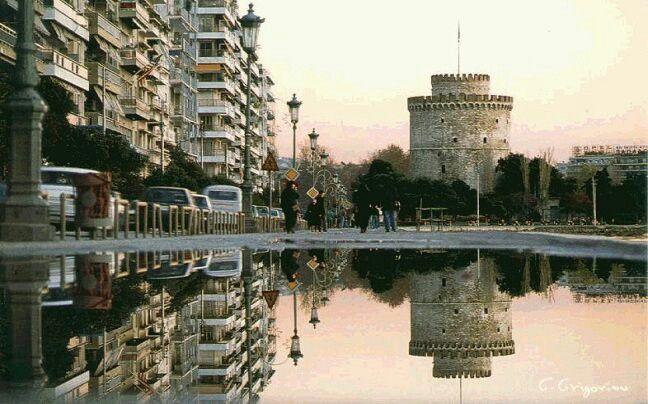 Καλημέρα αααα...Θεσσαλονίκη