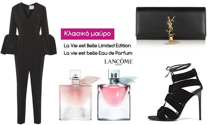 Great for a night out! Η γυναίκα που λατρεύει το μαύρο για τις βραδινές εμφανίσεις της… χρειάζεται ένα λαμπερό άρωμα! shoe, Tom Ford // form, Roksanda // La vie est belle Eau de Parfum, Limited Edition, Lancôme // bag, Saint Laurent
