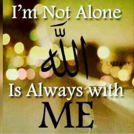 I M Confident In 2020 With Images Islamic Inspirational Quotes