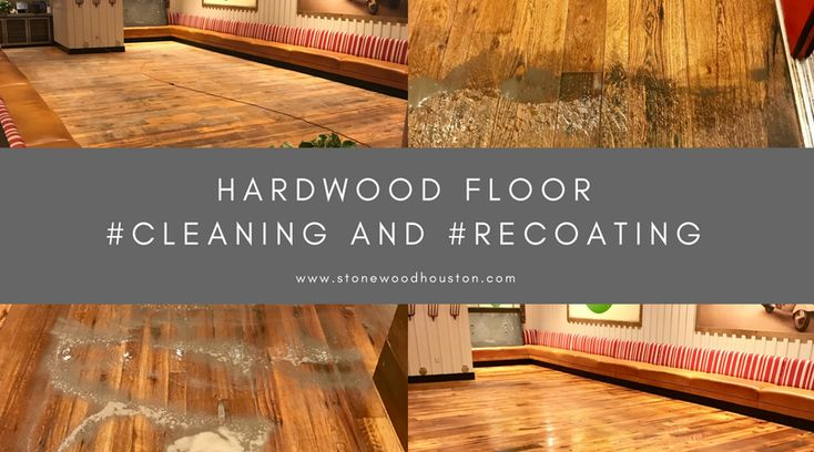 Deep #clean and #recoat is a great option if your #hardwood #floors are worn and you want to freshen them  713-306-8643 www.stonewoodhouston.com  #wood #stone #surfaces #cleaning #restoration #floor #recoating #instalation #sealing #honed #polish #groutcolor #services #marble #limestone #travertine #terrazo #concrete #ceramic #porcelain