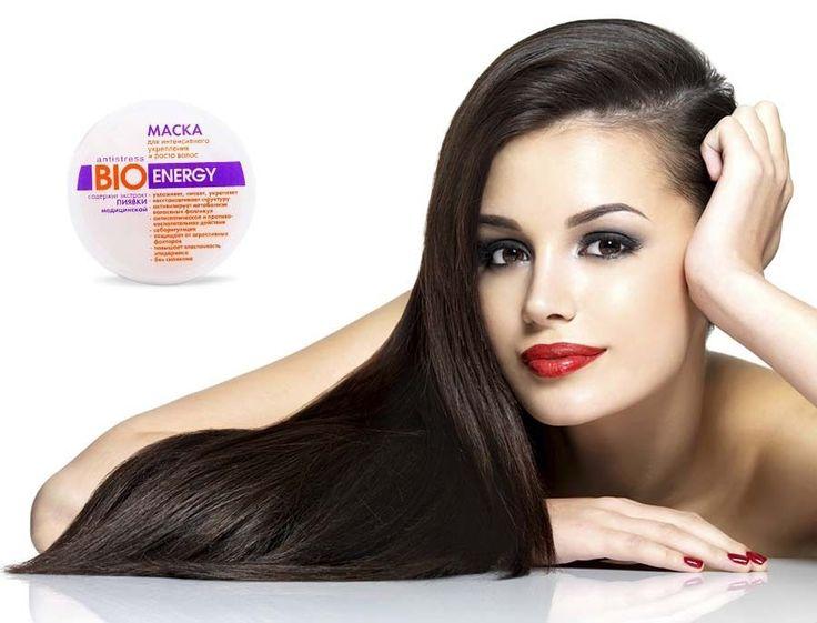 Fast Long Hair Grow leech Oil Rapid Growth Treatment Thicken Repair Damaged Hair #Hirudomedicinalis