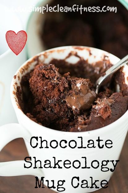 Chocolate Shakeology Mug Cake - 21 Day Fix Recipes - Clean Eating Recipes - Healthy Recipes - Desserts - 21 Day Fix Meals - www.simplecleanfitness.com