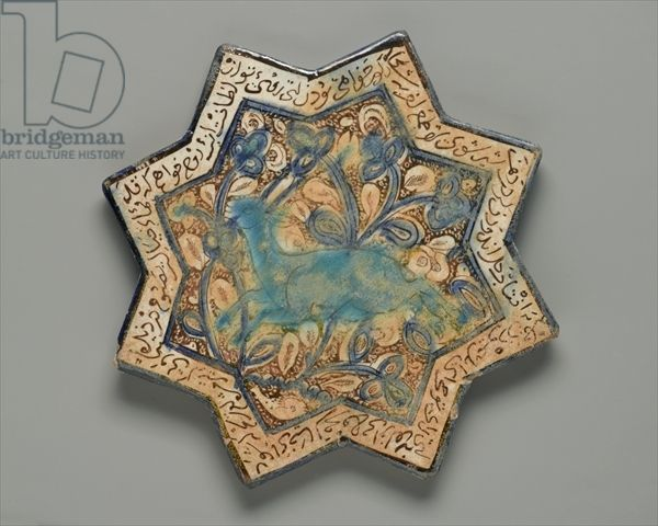 Tile, Eight-pointed Star, c13th-c14th (fritware) Creator     Persian School (13th - 14th century)