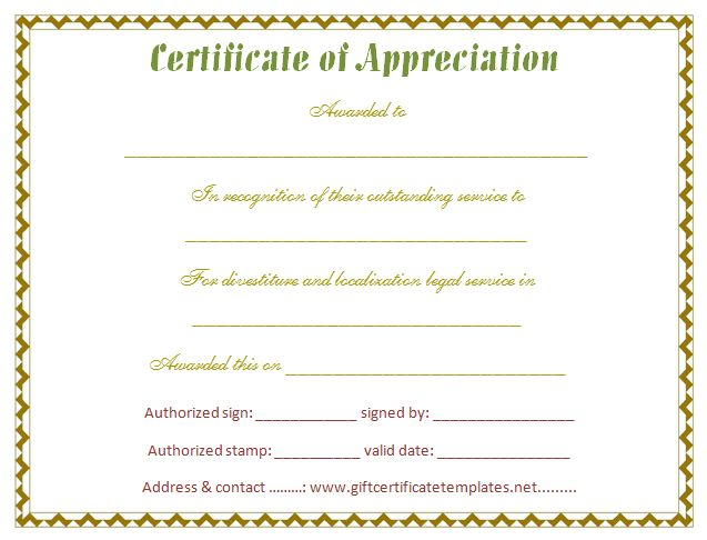 Stylish Certificate Of Appreciation Template Certificate
