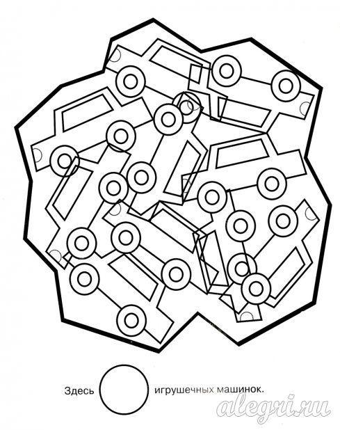 Математика в картинках для детей 6-8 лет