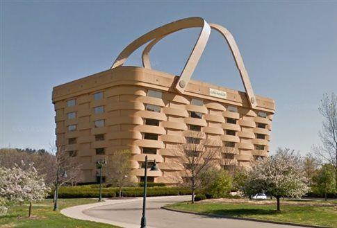 Κτίριο καλάθι στο Οχάιο δυσκολεύεται, περιέργως, να βρει αγοραστή