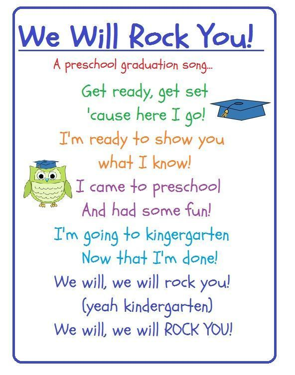 pin by janine mckinney on prek graduation songs preschool
