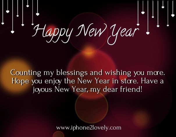 Happy New Year 2018 Quotes :    QUOTATION – Image :    Quotes Of the day  – Description  new-year-friends-wishes-2017  Sharing is Power  – Don't forget to share this quote !    https://hallofquotes.com/2018/01/27/happy-new-year-2018-quotes-new-year-friends-wishes-2017/