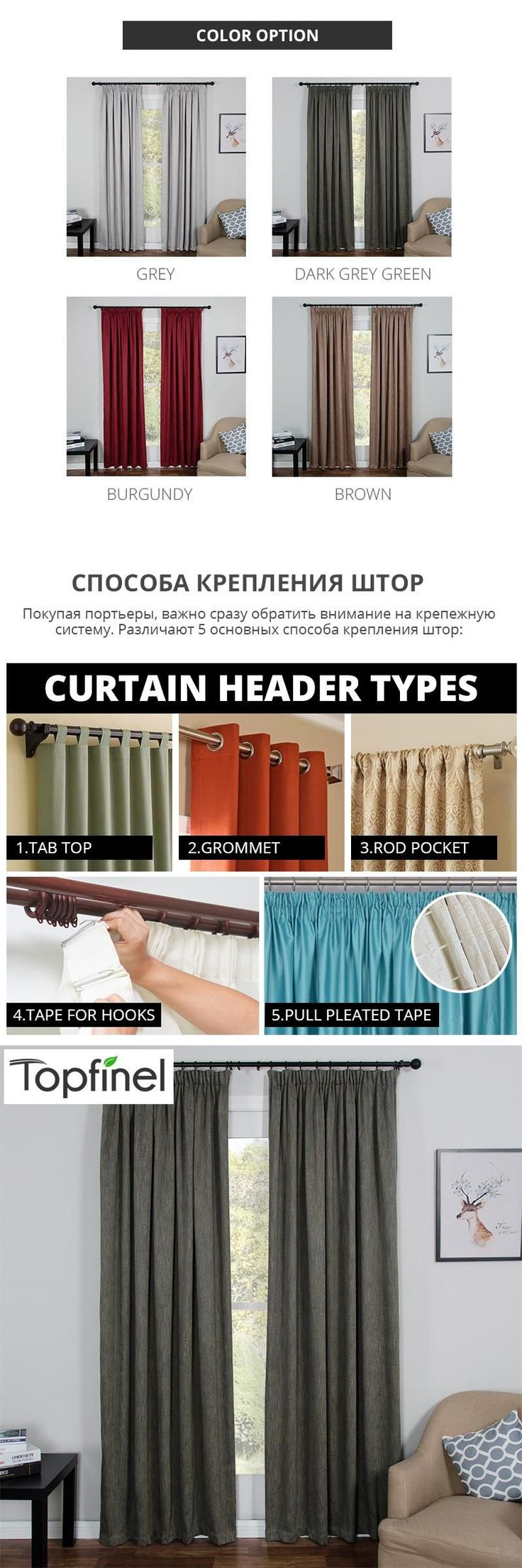 Topfinel Brand New Thick Modern Blackout Curtains for Living Room Bedroom Door Window Curtains Panel Drapes Window Treatments