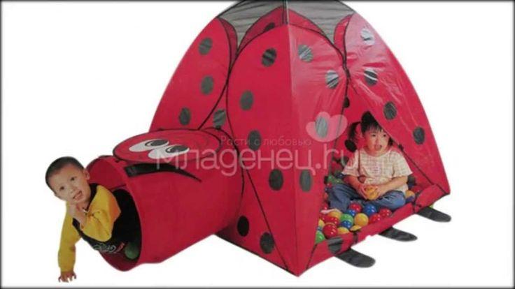 Мебель для детских игр.