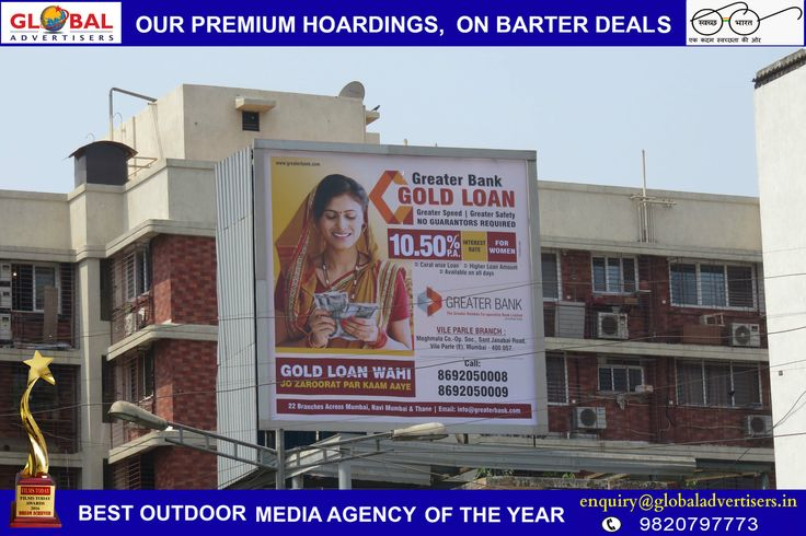 Gold Loans at greater speed & greater safety with zero guarantors at 10.50% p.a for women with Greater Bank  #OOH Campaign by: Global Advertisers