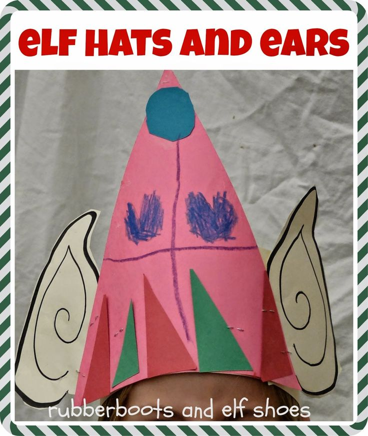 easy to make and totally cute elf hats and ears from rubber boots and elf shoes