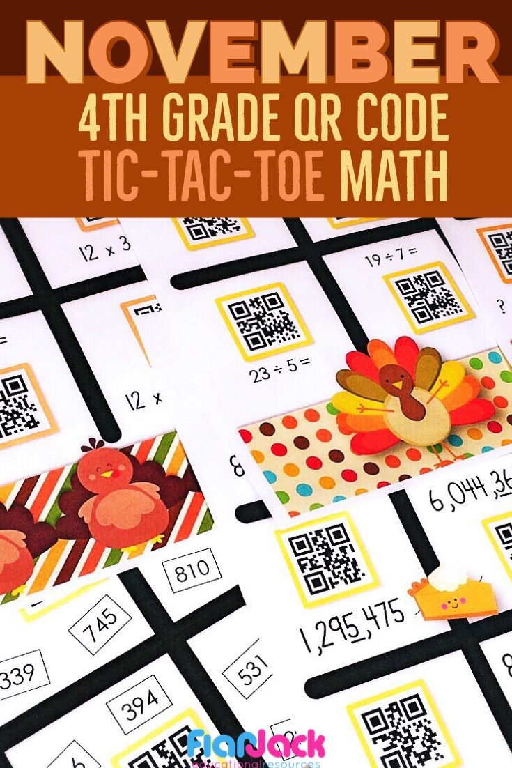 Free Multiplication Facts Worksheet And November Qr Code Printables Posted Flapjack Multiplication Facts Worksheets Thanksgiving Worksheets Multiplication Free [ 1102 x 735 Pixel ]