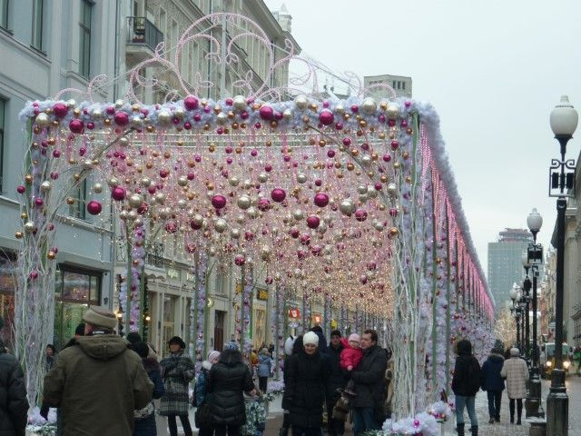 New Year decorations on the Old Arbat central street