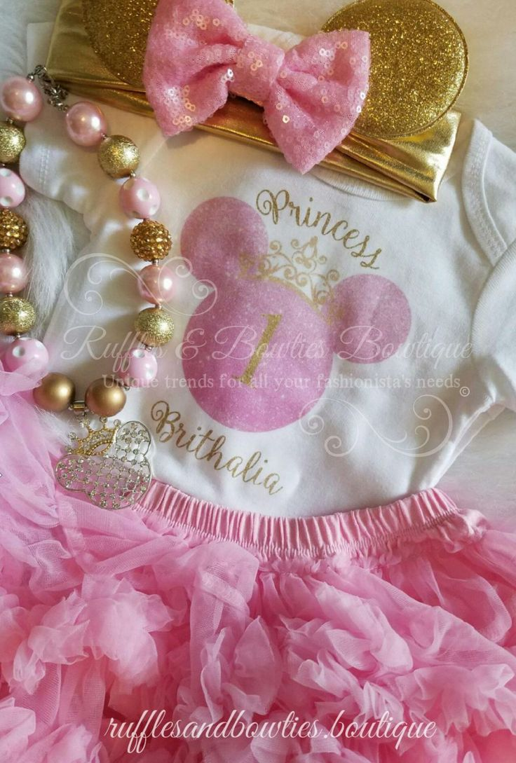 Add a little shimmer and glitz to your little ones birthday with this beautiful…