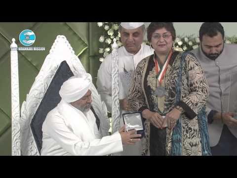 Mahatama Gandhi Award to Nirankari Baba Ji