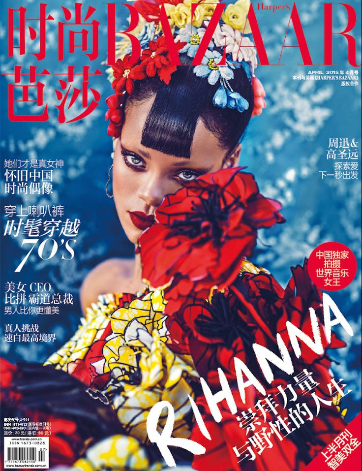 Rihanna | Photography by Chen Man | For Harper's Bazaar Magazine China | April 2015
