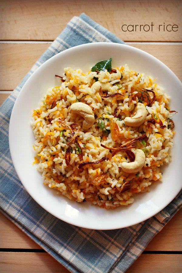 carrot rice recipe, how to make carrot rice recipe | rice recipes