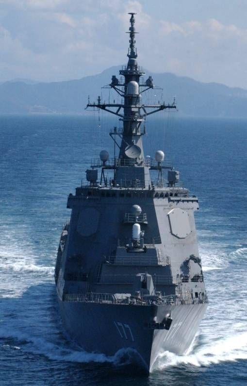 Resultado de imagen de JS Atago (DDG-177)