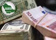 الأرباح المجمعة للمصارف اللبنانية تسجل زيادة سنوية بنسبة 9.59 % http://www.watny1.com/260978.html