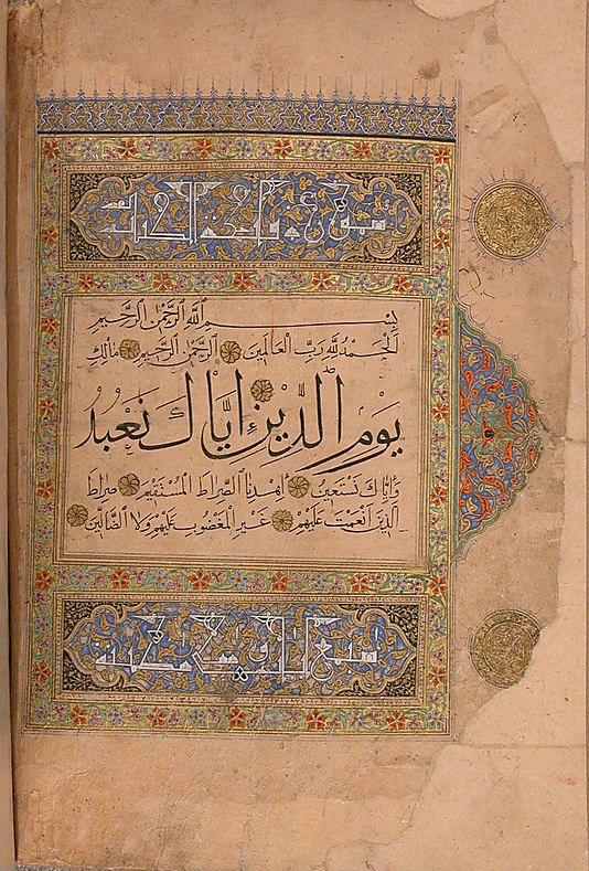 This Qur'an has been composed in large muhaqqaq and smaller rihani scripts, a pairing which is often seen together, especially in Qur'ans even larger than this one. On some of the more elaborately colored and gilded pages, the calligrapher has also included a highly geometric form of kufic script, written in white, to identify the sura