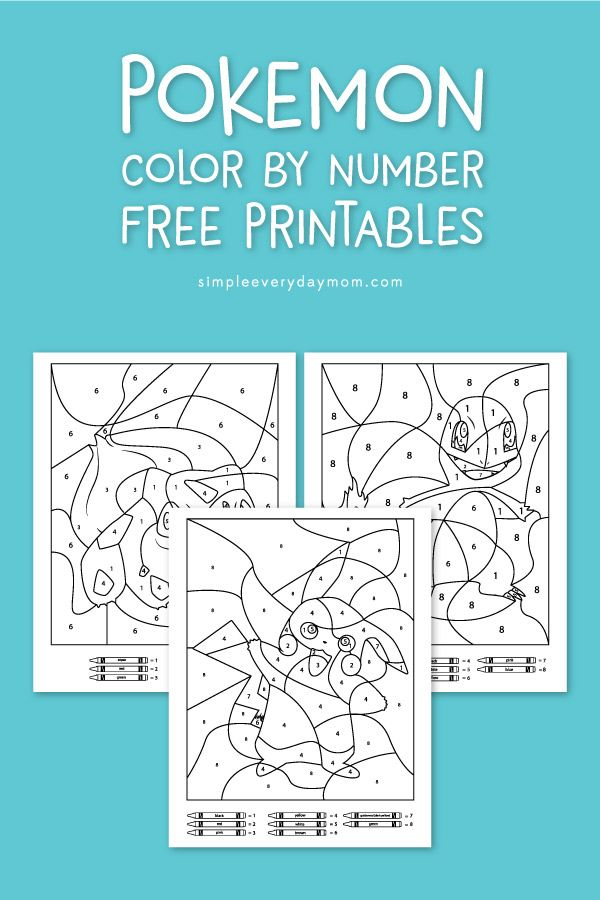 3 Free Pokemon Color By Number Printable Worksheets | Fun ...