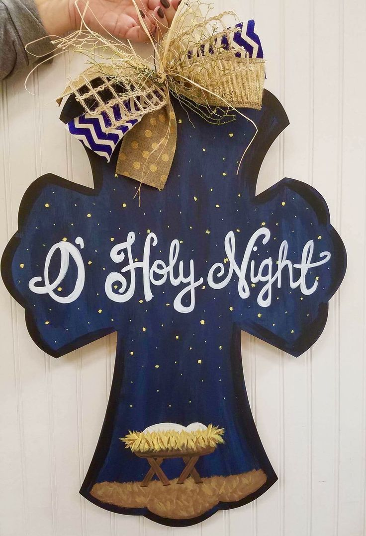 O Holy Night Cross Christmas Manger Nativity Door Hanger