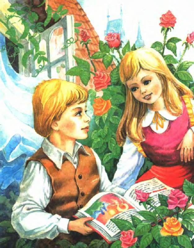 Иллюстрация 6 из 31 для Снежная королева: Сказка - Ханс Андерсен   Лабиринт - книги. Источник: Спанч Боб