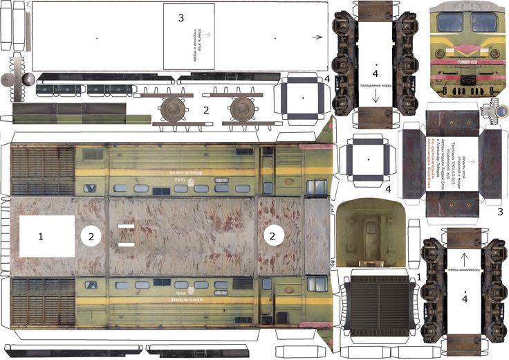 Бумажные модели - отечественные локомотивы. - RC-Forum - форум коллекционеров масштабных моделей