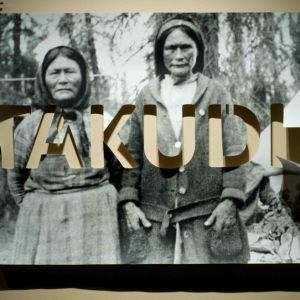 "What If We Were Cousins, Jeneen Frei Njootli (Vuntut Gwitchin), Archival C-print with matte finish, 30"" x 40"", $3,400"