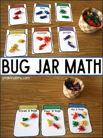 Bug Jar Math Printables Preschool Camping ThemePreschool