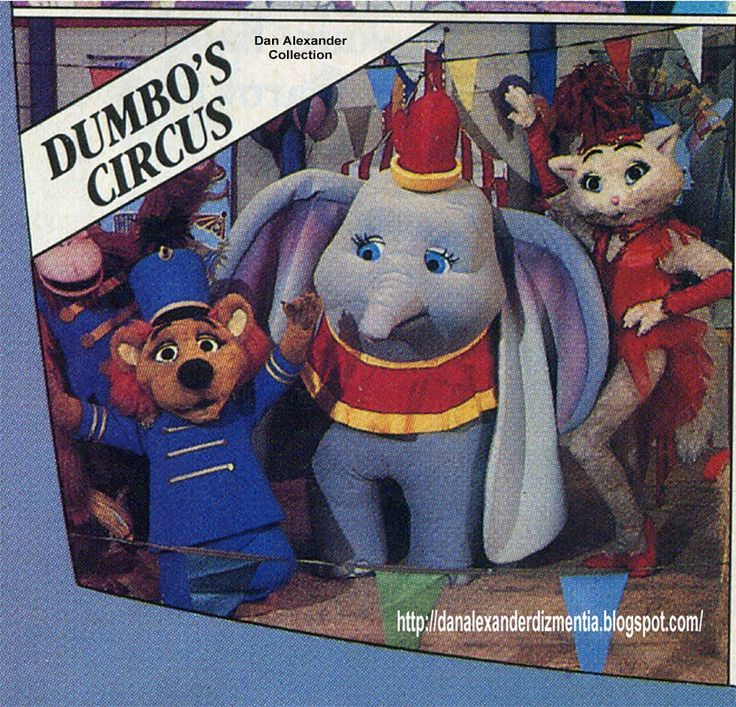Dumbo's Circus.  For a while I thought I had made this show up in my head.  I remember there was an orangutan that played a calliope, too.