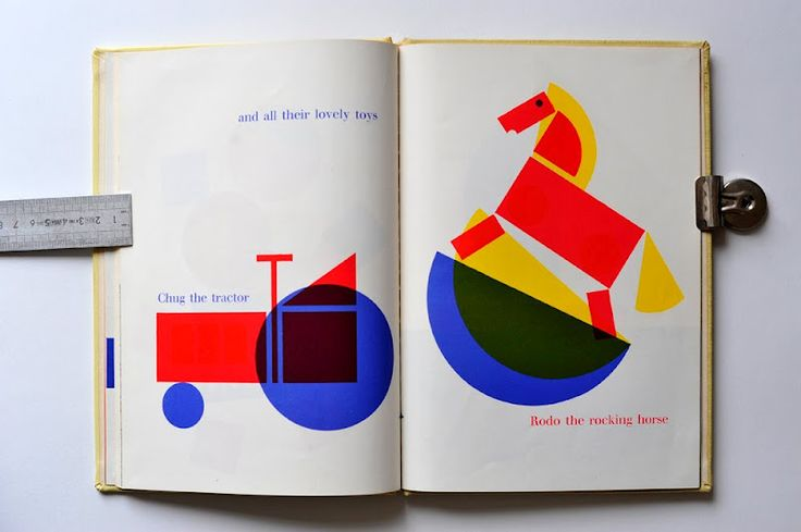 vintage for kids: round and round and square by fredun shapur
