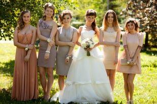 Подружка невесты Натали! / Фотофорум / Burda Style