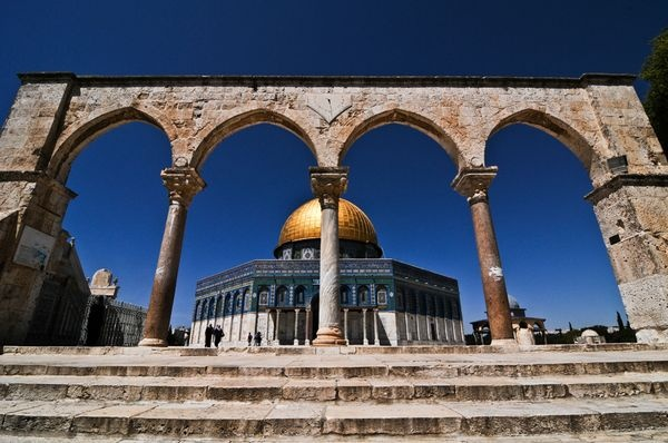 Dome of the Rock, Jerusalem, Palestine  Photograph by Ilan Zimet,