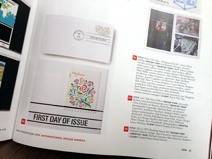 We're so excited our 2013 USPS Wedding Stamps earned a merit for this years #HOWIntlAwards and have been featured in HOW Design Magazine. Thanks @Jan Howard Design! @U.S. Postal Service #stampdesign