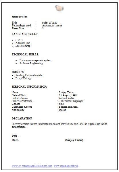 MCA Fresher Resume Format Doc (2)